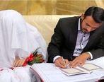 رازهایی که جوانان قبل از ازدواج باید بدانند