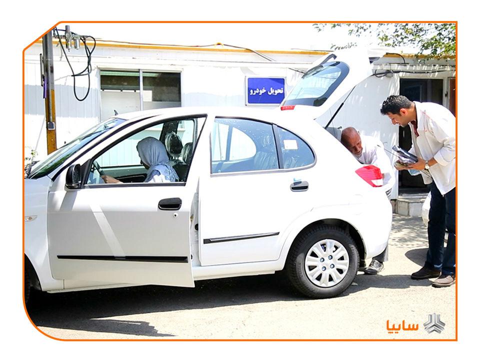 ادامه تحویل حضوری خودرو به مشتریان سایپا