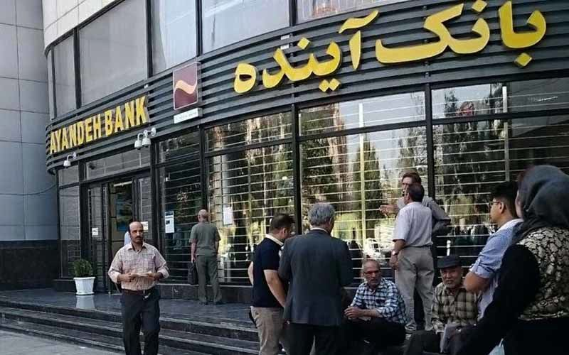 بر اساس گزارش بانک مرکزی ج.ا.ایران