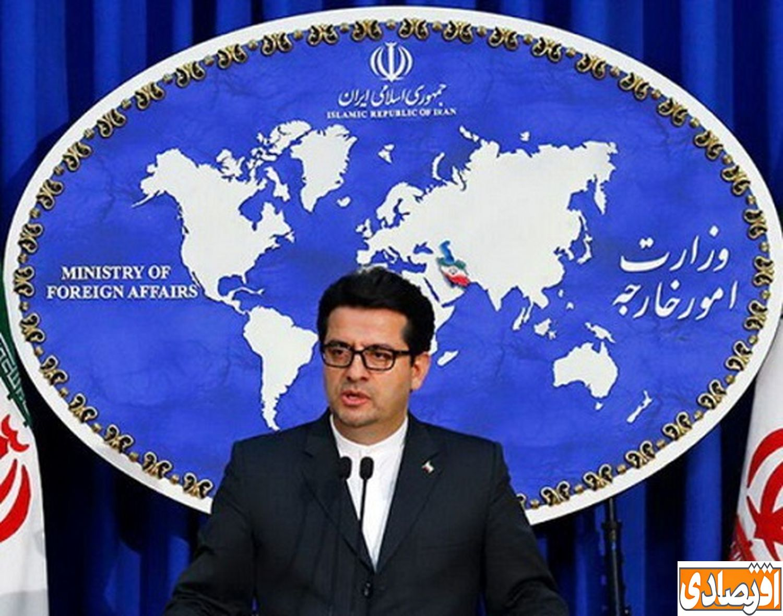 واکنش رسمی  ایران به تهدید امریکا درباره ترور سردار قاانی