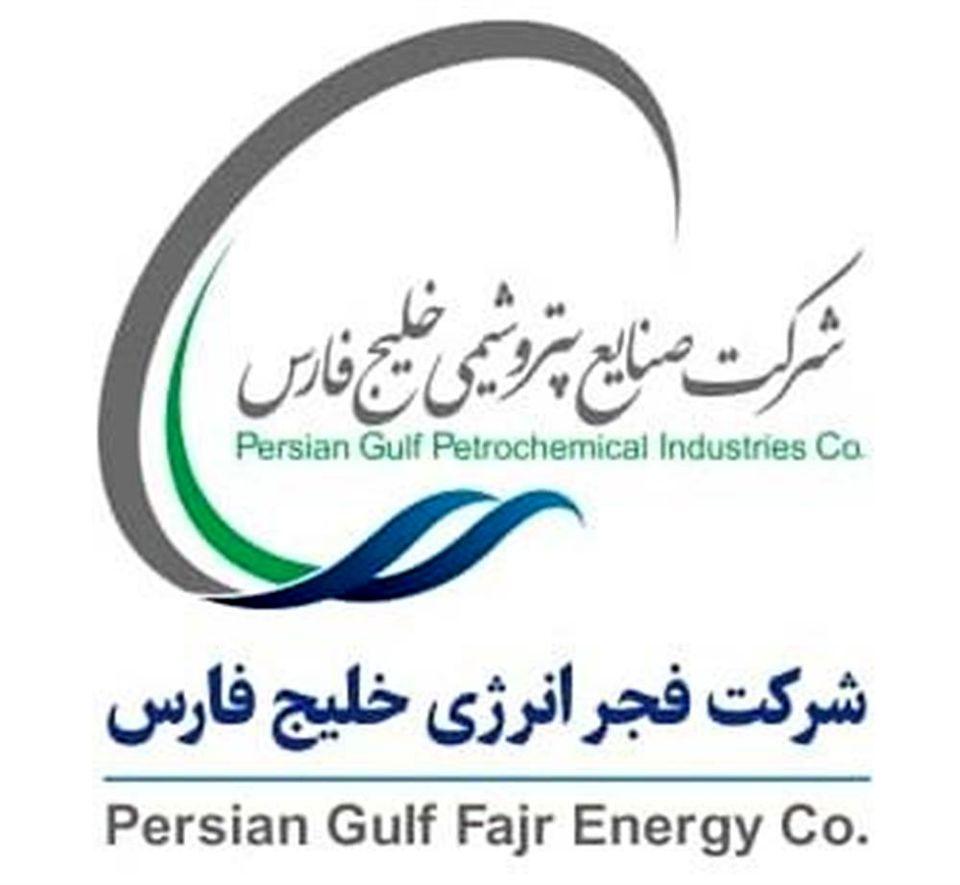 """فجر انرژی چهارمین گزارش پایداری را در سازمان """"G.R.I"""" ثبت کرد"""