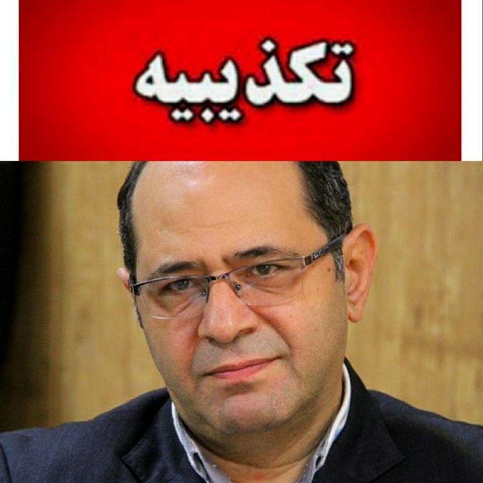 استعفاء مدیرعامل سازمان منطقه ویژه اقتصادی پتروشیمی کذب است