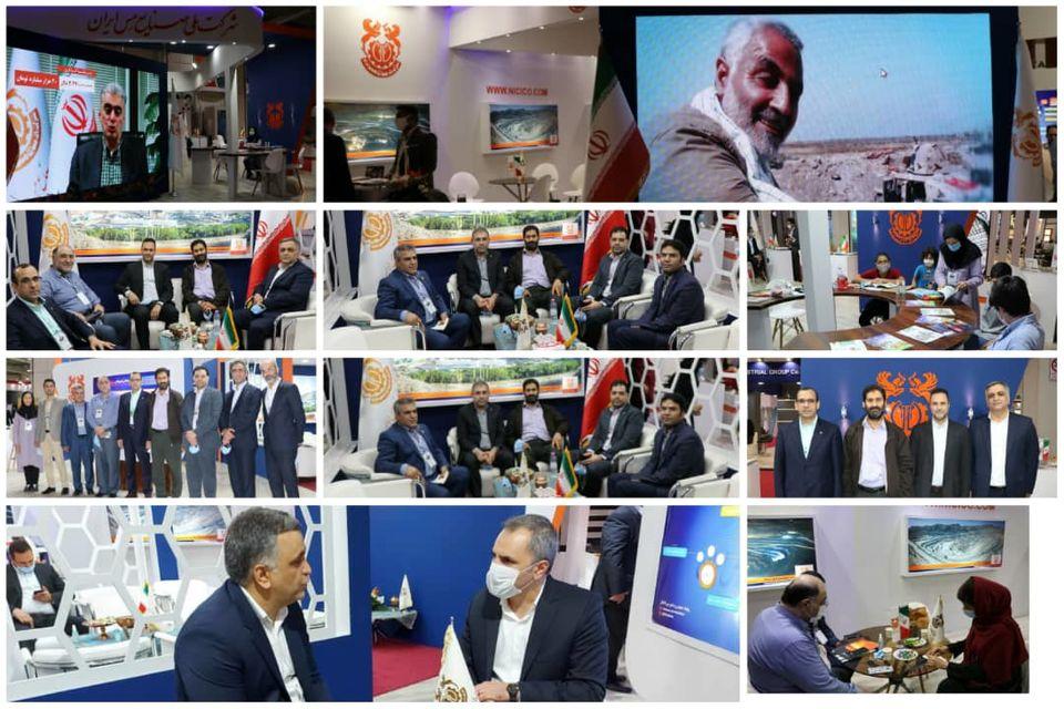 غرفه شرکت مس در چهارمین دوره نمایشگاه بین المللی فولاد ایران
