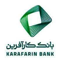 بانک کارآفرین موفق ترین بانک در تراز عملیاتی ۱۳۹۹ شد