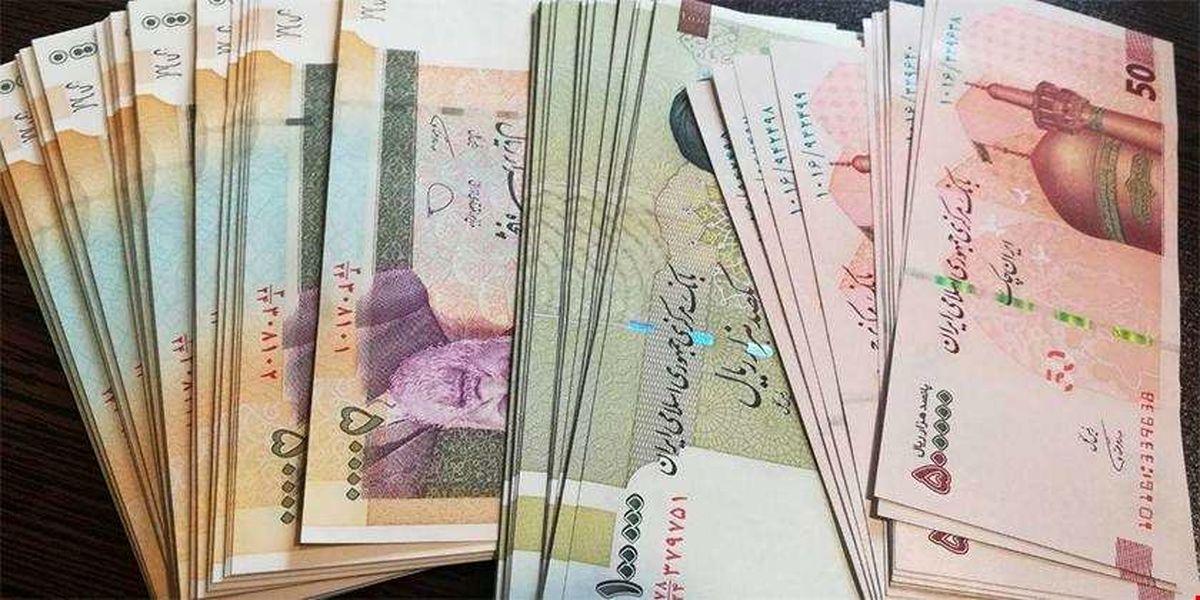 نجوه و مبلغ یارانه نقدی درصورت ادغام با یارانه معیشتی