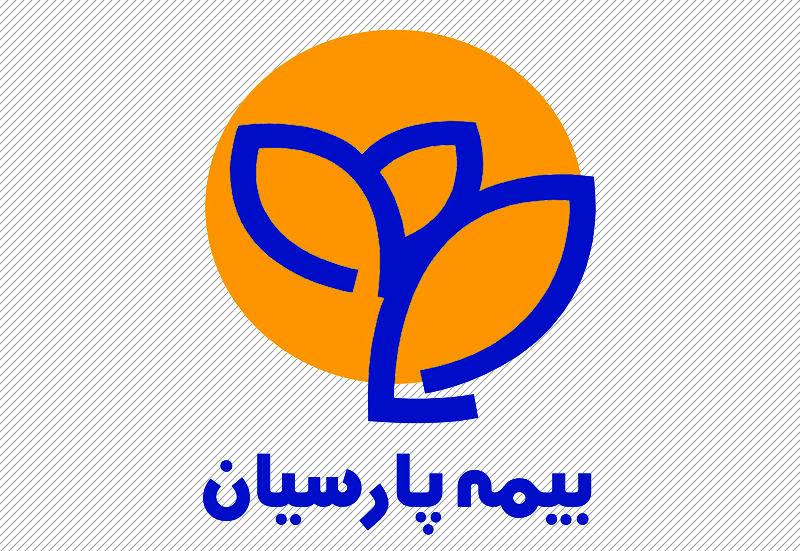 آغاز جشنواره تابستانی بیمه های آتش سوزی بیمه پارسیان