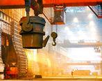 فروش ۱۴۹ میلیارد تومانی فولاد خراسان در بورس کالا