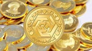 قیمت سکه ۱۱ میلیون و ۳۷۰ هزار تومان شد | قیمت سکه در مسیر سقوط