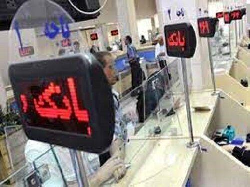 اعلام ساعات کار بانکهای کیش در ایام پس از شبهای پرفیض قدر