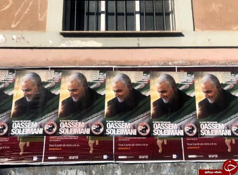 تصاویر شهید سلیمانی در پایتخت ایتالیا