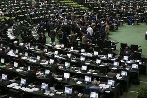توئیت جنجالی نماینده مجلس و حمله شدید کاربران + عکس