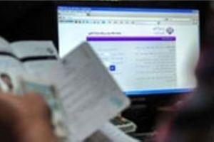 جهت ثبت نام یارانه جدید کلیک کنید | pyd.mcls.gov.ir