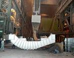 بهینهسازی کورۀ شمارۀ ۷ ناحیۀ فولادسازی