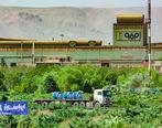 فولاد مبارکه سرآمد مهار آلایندههای زیست محیطی در ایران