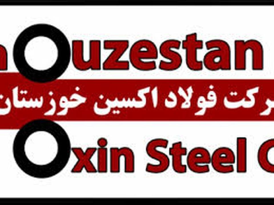 فولاد اکسین خوزستان ۸۸ درصد درآمدهای بازار ورق های مورد نیاز صنعت نفت را جذب کرد