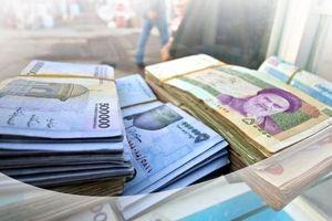 کاهش شدید یارانه نقدی + ارزش جدید یارانه