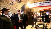 غرفه منطقه ویژه اقتصادی لامرد در نمایشگاه ایران متافو گشایش یافت