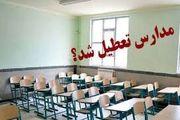 ایا مدارس تا عید بخاطر کرونا تعطیل می شوند ؟