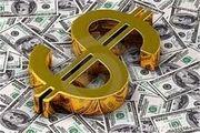 نرخ ارز دلار سکه طلا یورو | دوشنبه 10 آذر | 99/9/10