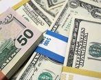 جدیدترین قیمت دلار در بازار امروز 20 مهرماه | قیمت دلار کاهش یافت