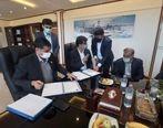 امضاء تفاهم نامه بین شرکت سنگ آهن مرکزی و  دانشگاه علوم پزشکی یزد در راستای کاهش مصرف