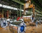 وزارت صمت با عرضه فولاد خارج از بورس کالا مخالفت کرد