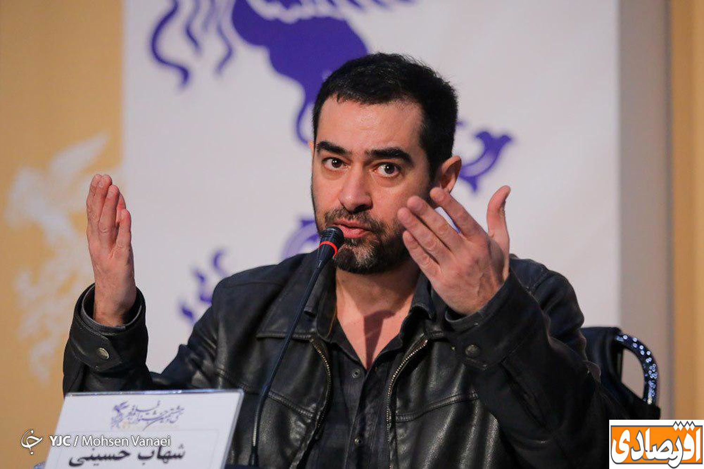 واکنش جالب کاربران به صحبت های جنجالی شهاب حسینی + تصاویر