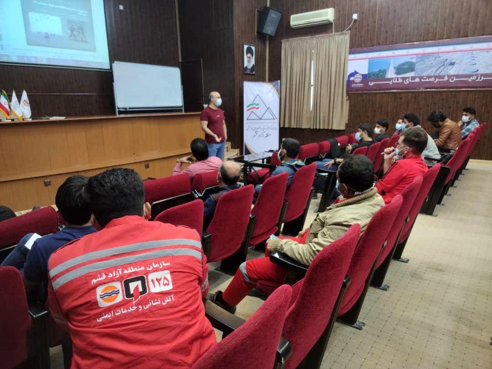 شرکت ۱۲ کارآموز در کارگاه تخصصی آشنایی با GPS در قشم