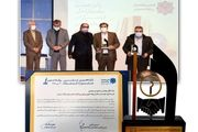 درخشش روابط عمومی شرکت جهان فولاد سیرجان در پانزدهمین جشنواره ملی روابط عمومی با کسب 8 عنوان برتر