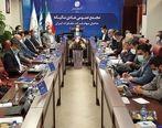 مجمع عمومی عادی سالیانه شرکت مخابرات ایران