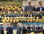️بازدید مدیرعامل شرکت مس از اردوی تیم فوتبال مس کرمان در تهران