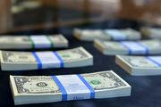 قیمت روز دلار در بازار جمعه 27 فروردین + جزئیات