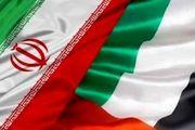 افزایش 7 درصدی صادرات ایران به امارات
