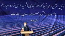 انتقال آب خلیج فارس به فلات مرکزی و شرق کشور از مهمترین اقدامات تأثیرگذار در دوران جمهوری اسلامی