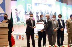 موفقیت کیش در کسب دو رتبه برتر سومین سمینار بین المللی مسئولیت اجتماعی
