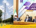 تشکر وزیر ارتباطات از ایرانسل برای اجرای پروژههای ارتباطی در استان فارس