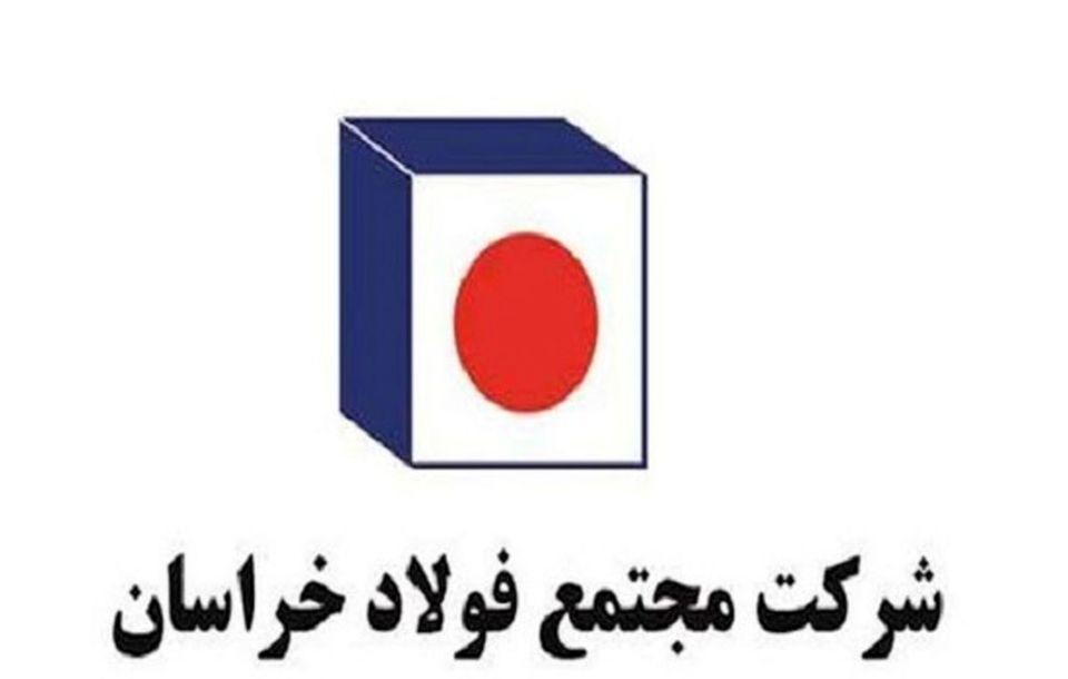 قدردانی معاون وزیر صمت از مدیرعامل مجتمع فولاد خراسان