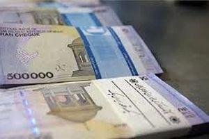 زمان واریز یارانه معیشتی جدید | دوشنبه 28 مهر