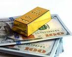 نرخ ارز دلار سکه طلا یورو   چهارشنبه 25 فروردین   1400/1/25