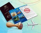 تمدید بیمهنامههای مسافرتی بیمه کوثر
