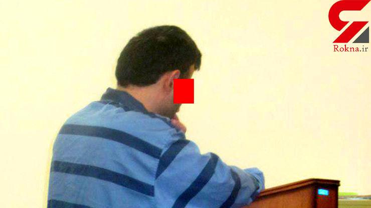 تجاوز جنسی به دختر تهرانی در خانه مادری هومن / او با میل خودش آمد ! + عکس