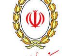 افتتاح حساب قرض الحسنه پس انداز بانک ملی ایران با «بام»