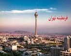 تهران 13 فروردین قرنطینه می شود ؟