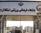 افشاگری جنجالی ایمان ابراهیمی در مورد پشت پرده باشگاه استقلال