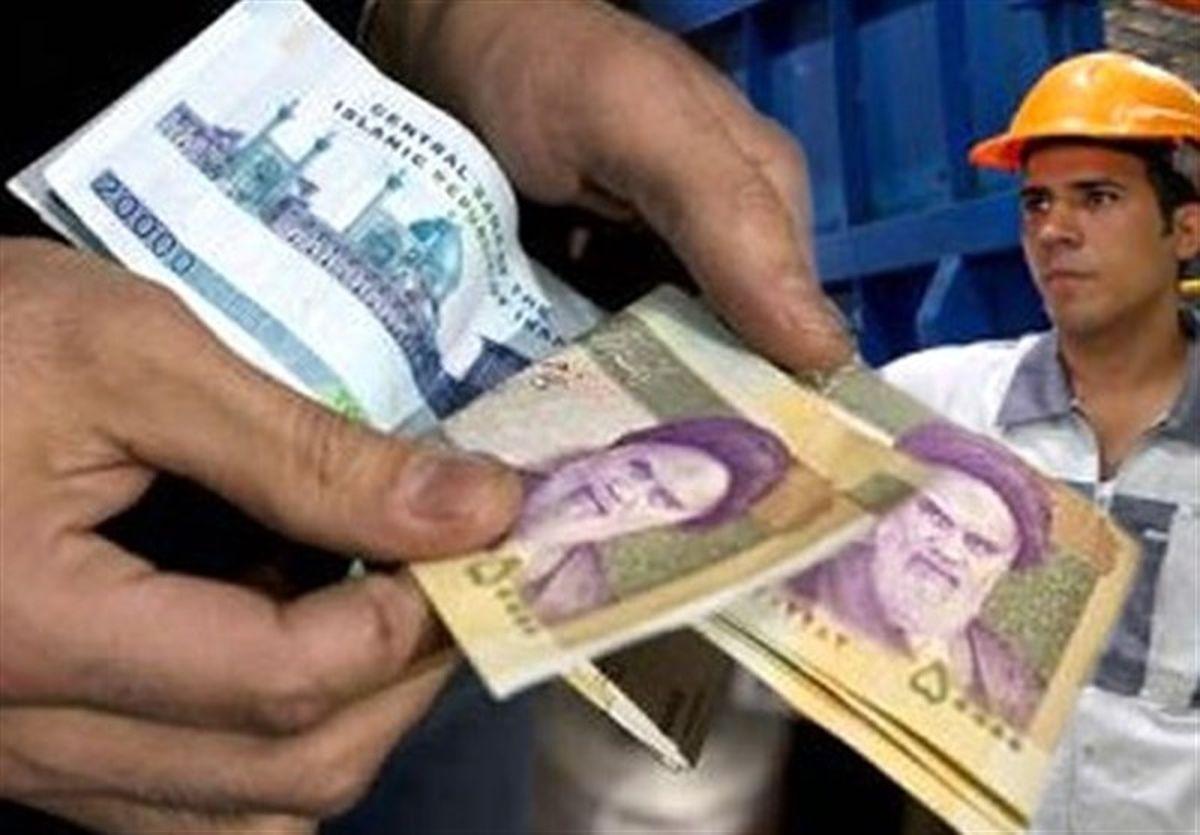 میزان عیدی کارگران برای نوروز 99 مشخص شد + مبلغ