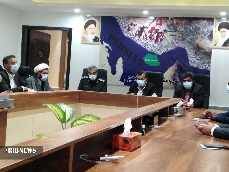 مکاتبه با دیوان عدالت اداری برای بازگشت معافیت مالیاتی کارمندان مناطق آزاد