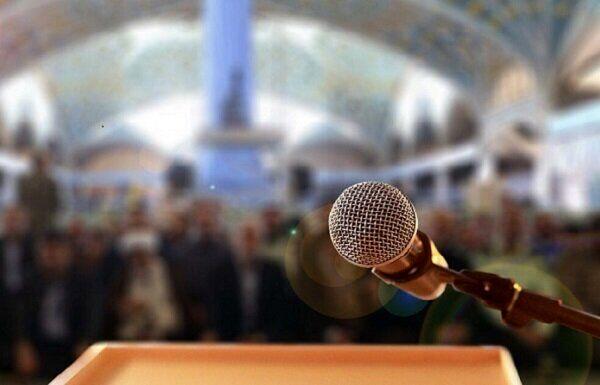 کرونا ۲۰ مکان مذهبی کیش را به تعطیلی کشاند