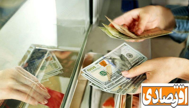 اخرین قیمت ارز دولتی در بانک ها پنجشنبه 7 فروردین + جدول