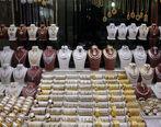 چرا قیمت طلا کاهش یافت + جزئیات