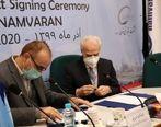 قرارداد اجرای طرح زیست محیطی بازیابی گازهای مشعل پتروشیمی نوری به دست متخصصان ایرانی منعقد شد